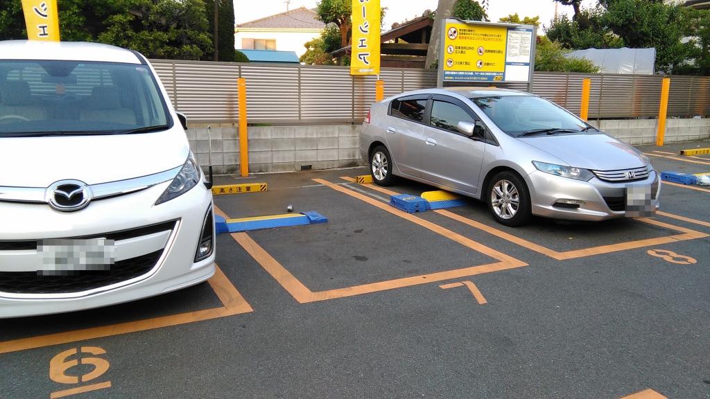 コインパーキング 駐車 練習