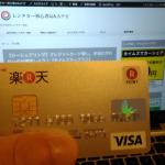 カーシェアリングでクレジットカードなし&デビットカードは不可!